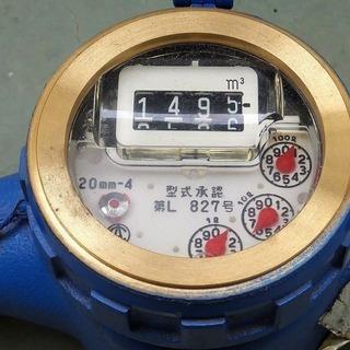 実働4時間30分【水道メーターの検針業務】時給平均1,800円以...
