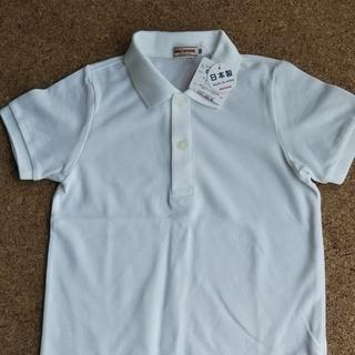 ミキハウス タグ付き120半袖ポロシャツ