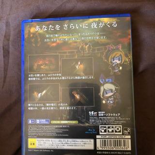 PS4 ソフト 深夜廻