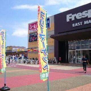 8月23日 稲毛フレスポ フリーマーケット開催