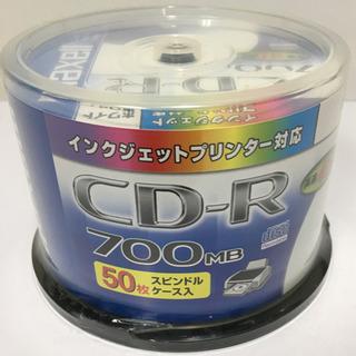 未開封 マクセル CD-R 700MB 48倍 50枚入り