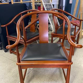 唐木 木製 アームチェア 椅子 イス 座椅子 ダイニング リビング