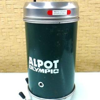 アウトドア 炊飯 湯沸かし クッカー アルポット オリムピ…