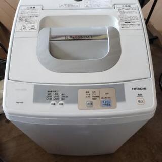 全自動電気洗濯機♦HITACHI(日立)♦NW-H50♦1…