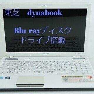 Office付き!東芝ノートパソコン dynabook PT55...