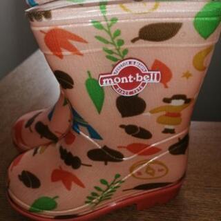 mont-bell 長靴 美品