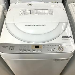 安心の1年間保証付!! シャープ 2019年製 全自動洗濯機 【...