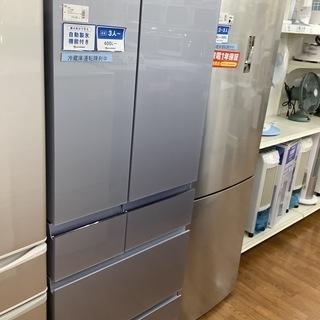 AQUA冷蔵庫あります!【AQR–FG 50C】
