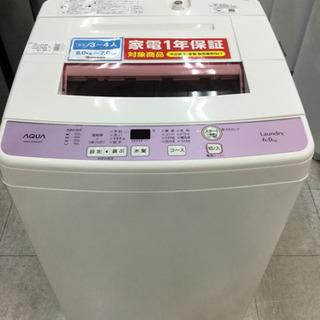 【1年間の保証付き】AQUA(アクア) 6.0Kg 全自動洗濯機...