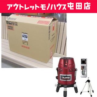 TAJIMA タジマ レーザー墨出し器 ZERO-KJCSET ...