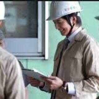 ★広島『稼ぎたい人必見!月給25万~』建物の修繕、点検