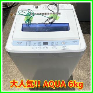 ✨【大特価‼️】洗濯機 6kg  風乾燥機能付✨