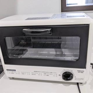 【激安】2017年製 YAMAZEN 山善 オーブントースター ...