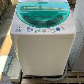 ナショナル 洗濯機 2004年 6キロ 中古です★