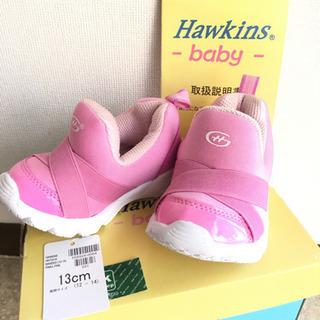 【新品・未使用】子ども 靴 13cm(12-14cm)