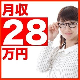 【芳賀郡市貝町】 日払い可◆寮費無料!フォーク資格者急募◆製品の...