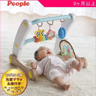 【値下げしました!】うちの赤ちゃん世界一 スマート知育ジム&ウォ...