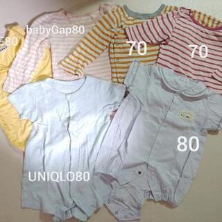 ベビー服まとめ売り babyGap80 UNIQLO80 子供服...