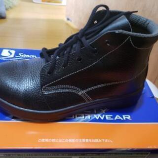 安全靴 23.5