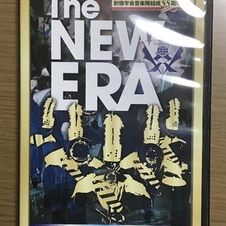 創価ルネサンスバンガードDVD「The NEW ERA」