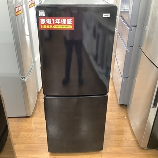 Haier 冷蔵庫あります! 【JR-NF148B】