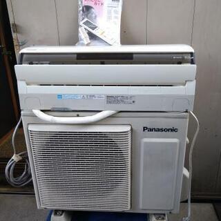 中古品 パナソニック CS-562CXR2-W 2012年式 5...