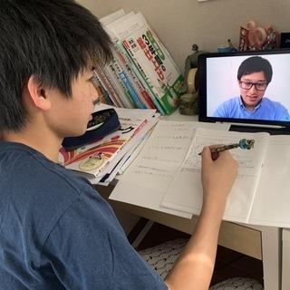 【夏の応援キャンペーン】体験授業0円!オンライン家庭教師GIPS
