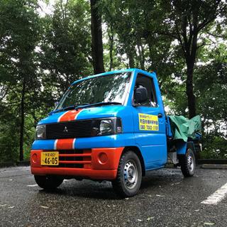 町田市便利屋本舗の軽トラック簡単引越し♪(´ε` )