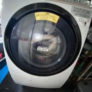 ■日立■ドラム式洗濯乾燥機■中古・美品■