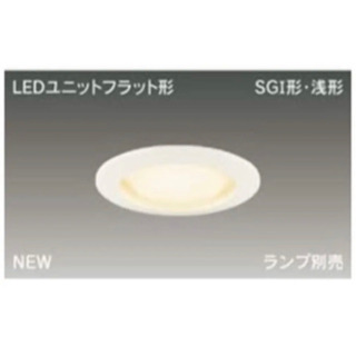 東芝(TOSHIBA) LEDダウンライト 2個セット
