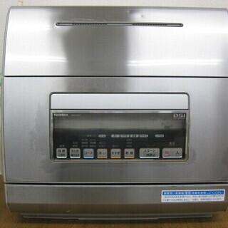 TOSHIBA 東芝 食器洗い乾燥機 6人用 高温スチームイオン...