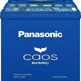 未使用品 Panasonic/パナソニック カーバッテリー N-...