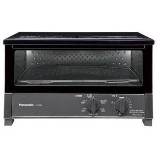 新品 ワイドビックオーブントースター