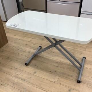 大特価価格!高さが変えられる便利なリフティングテーブルです!