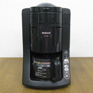 National ナショナル 沸騰浄水コーヒーメーカー NC-A...