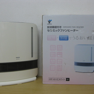 YAMAZEN 山善 加湿セラミックファンヒーター ADF-KS...