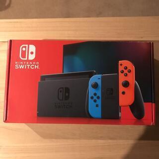 【新品・未開封】Nintendo Switch