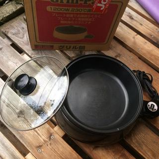 グリル鍋 耐熱強化ガラスフタ付き
