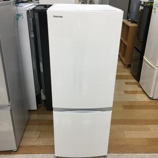 安心の1年保証付き!TOSHIBA 2ドア冷蔵庫【トレファク岸和田】