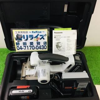 パナソニック EA4542 充電式インパクトドライバー【リライズ...