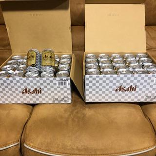 アサヒスーパードライ ビール 限定醸造 40本