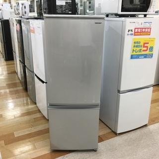 安心の1年保証付き!SHARP2ドア冷蔵庫【トレファク岸和田】