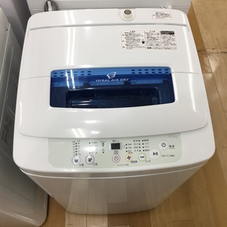 安心の6ヶ月保証付き!Haier 4.2kg 全自動洗濯機【トレ...