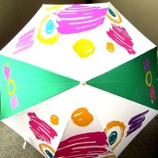 カラフル傘(新品未使用)