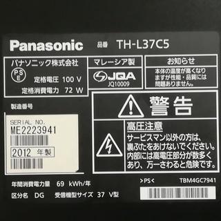 【取りに来ていただける方限定】37型薄型液晶テレビPanasonicVIERA2012年式☆取扱説明書&リモコン付属☆訳アリ − 山口県