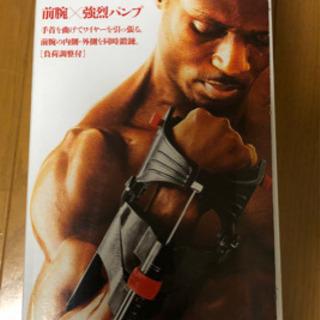 手首と前腕を鍛えるトレーニング器具
