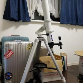 天体望遠鏡 Vixen A80Mf