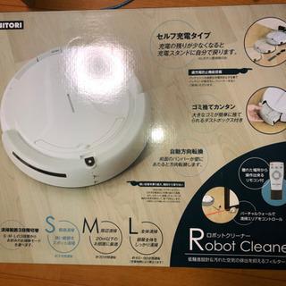 【取り引き交渉中】ロボットクリーナー