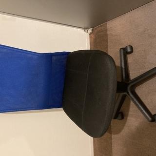 【0円】青と黒のOAメッシュ椅子