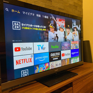 ソニーブラビア 液晶テレビ 52インチ KDL-52EX700 中古
